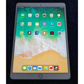Apple - iPad Pro2 64GB Wi-Fiモデル MQF12J/A 本体のみ