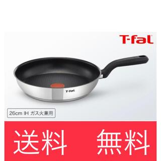 T-fal - T-fal コンフォートマックスIH ステンレス フライパン