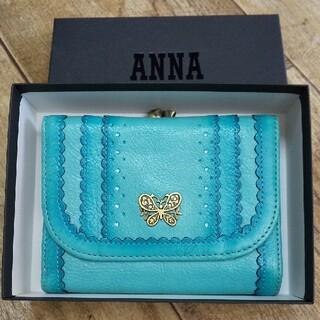 ANNA SUI - 最安値美品ANNA SUI財布