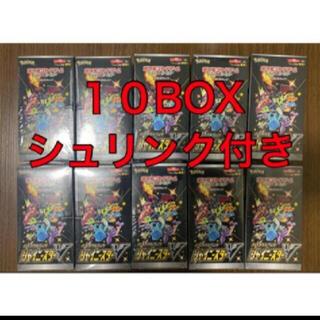 ポケモン - ポケモンカード 10BOX ハイクラスパック シャイニースターV  シュリンク付