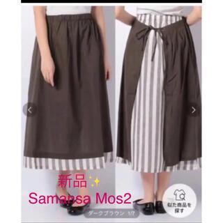 SM2 - 感謝sale❤5276❤️新品✨SM2⑭❤️ゆったり&可愛いスカート