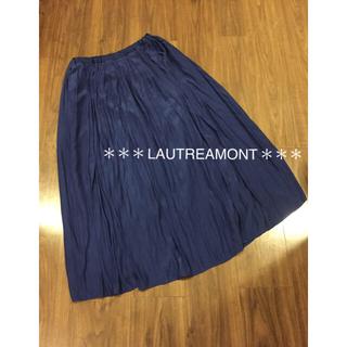 ロートレアモン(LAUTREAMONT)の新品タグ付き 1.7万 ロートレアモン LAUTREAMONT プリーツスカート(ロングスカート)