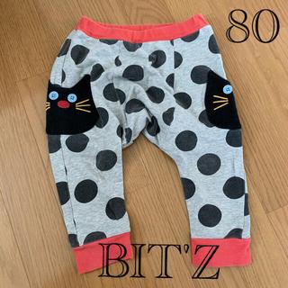 ビッツ(Bit'z)の【BIT'Z】80 サルエルパンツ(パンツ)