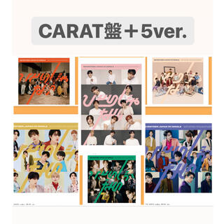 SEVENTEEN - 新品 未再生 ひとりじゃない SEVENTEEN CD CARAT盤