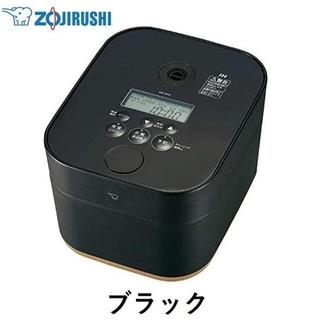ゾウジルシ(象印)の【新品】ZOJIRUSHI STAN. IH炊飯ジャー NWSA10 ブラック(炊飯器)