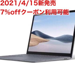 Microsoft - Surface Laptop 4 プラチナ 5PB00020
