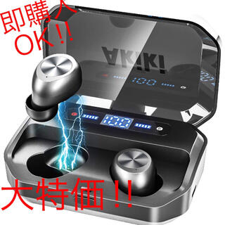 akiki LED PSE Bluetooth 完全ワイヤレス イヤホン 防水
