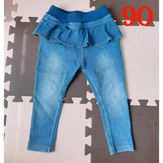 petit main - プティマイン  フリルデニム パンツ 90