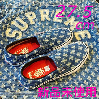 Supreme - 27.5cm SUPREME × VANS SLIP-ON 新品 未使用 送料込