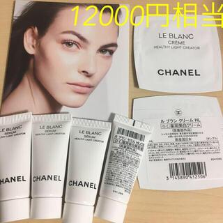 CHANEL - シャネル☘️美白美容液 クリーム ルブラン