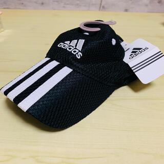 アディダス(adidas)の新品未使用 アディダス メッシュキャップ ジュニア(帽子)