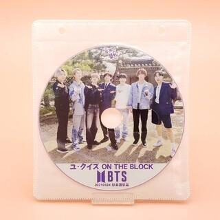 防弾少年団(BTS) - 大人気🔥最新作🔥BTS💖防弾少年団💖ユクイズ DVD1枚