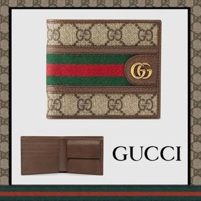 Gucci(グッチ)のGUCCI オフィディア コインウォレット メンズのファッション小物(折り財布)の商品写真