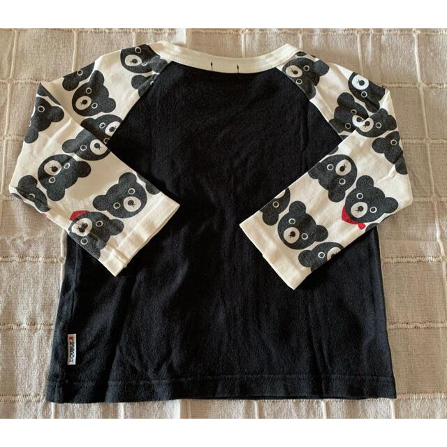 DOUBLE.B(ダブルビー)の【DOUBLE.B】長T 80サイズ キッズ/ベビー/マタニティのベビー服(~85cm)(Tシャツ)の商品写真