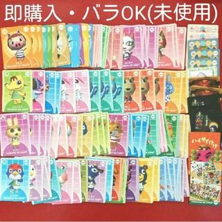 任天堂 - どうぶつの森 + カード e e+ カードイー プラス ゲームキューブ GBA