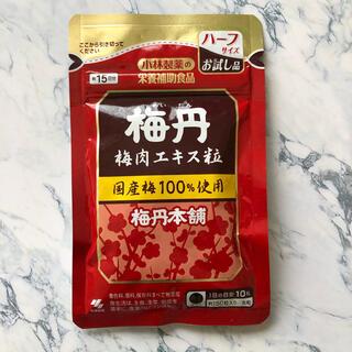 小林製薬 - 梅丹 梅肉エキス 粒 150粒