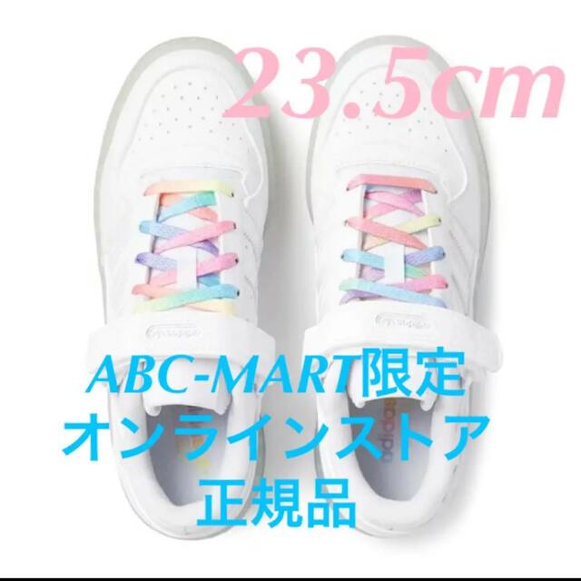 adidas(アディダス)の完売品《adidas》 FORUM LOW GX2722 23.5cm レディースの靴/シューズ(スニーカー)の商品写真