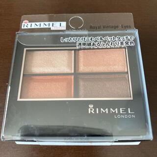 RIMMEL - リンメル ロイヤルヴィンテージ アイズ