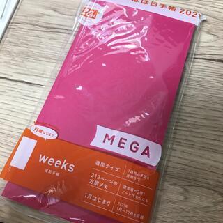 ムジルシリョウヒン(MUJI (無印良品))のほぼ日手帳weeks MEGA ブライトピンク(カレンダー/スケジュール)