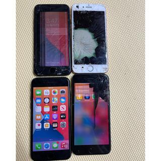iPhone - iPhone7  4台セット ジャンク品です。