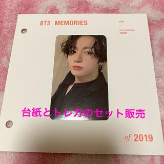 防弾少年団(BTS) - ジョングク トレカ memories of 2019