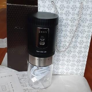 非売品 FIELDS電動コーヒーミル akiaki53様専用(電動式コーヒーミル)