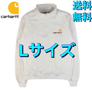 carhartt - 【新品未使用品★Lサイズ】カーハート★ハーフジッププルオーバー★ユニセックス