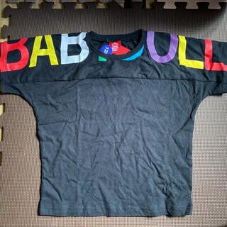 BABYDOLL - ベビド 120cm