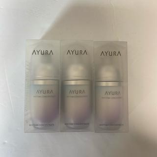 アユーラ(AYURA)のアユーラ リズムコンセントレート 40ml 3個セット(美容液)