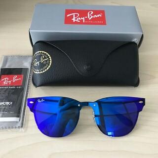 Ray-Ban - 美品 Ray ban  レイバン RB3576-N 043 7V サングラス
