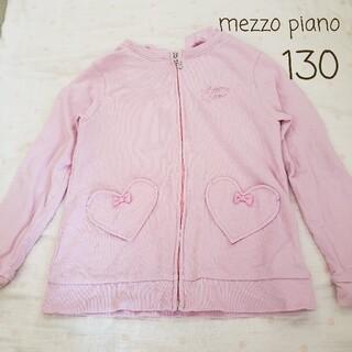 mezzo piano - 【130】メゾピアノ mezzo piano うさみみパーカー ピンク ハート
