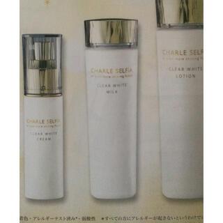 シャルレ - シャルレクリアホワイト  化粧水、エッセンス、クリーム3点セット