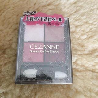 CEZANNE(セザンヌ化粧品) - 新品未開封✴︎セザンヌニュアンスオンアイシャドウ