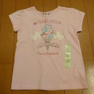 マザウェイズ(motherways)のマザウェイズ Tシャツ(Tシャツ/カットソー)