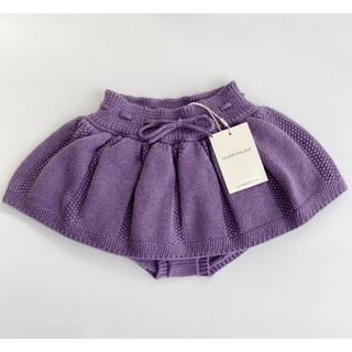 【新品タグ付き】HAPPYOLOGY スカート ブルマ