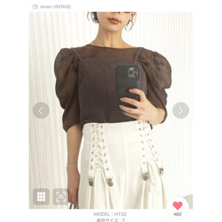 Ameri VINTAGE - アメリヴィンテージ✨ PUFF SLEEVE LAYERED TOP