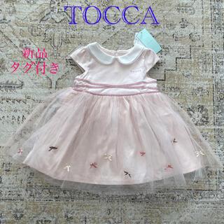 TOCCA - 新品⭐︎TOCCA ベビードレス ワンピース