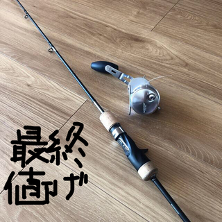 SHIMANO - オシアジガー インフィニティモーティブB610-2   オシアジガー1500HG