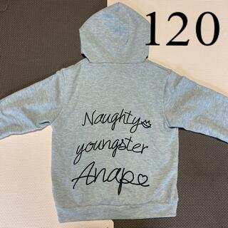 ANAP Kids - 108・ANAP kids  120