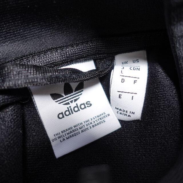 adidas(アディダス)のadidas トラックトップ レディース ブラック レディースのジャケット/アウター(ナイロンジャケット)の商品写真