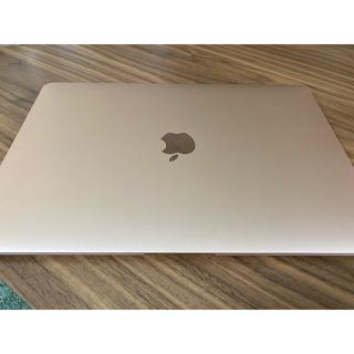 Mac (Apple) - MacBook Air 2020 i3 8GB 256GB