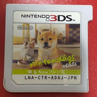 ニンテンドー3DS(ニンテンドー3DS)のニンテンドッグス+キャッツ 柴&ニューフレンズ 3DS(携帯用ゲームソフト)
