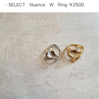 TODAYFUL - ariesmirage Nuance W ring