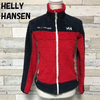 ヘリーハンセン(HELLY HANSEN)のヘリーハンセン バイカラー 刺繍ロゴ ボア ジャケット クルーフリースジャケット(その他)