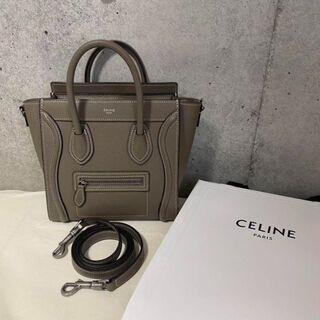 celine - セリーヌ ラゲージナノ スリ