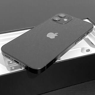 iPhone - 期間限定価格|未使用品|iPhone 12 Mini 256gb
