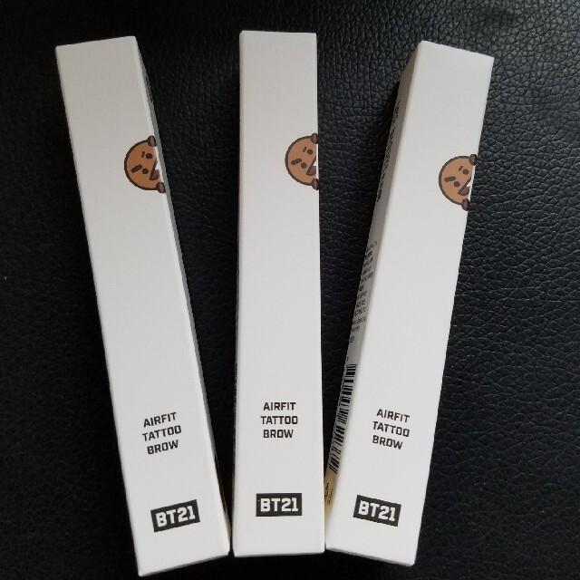 BT21 アイブローカフェラテ3本セット コスメ/美容のベースメイク/化粧品(アイブロウペンシル)の商品写真