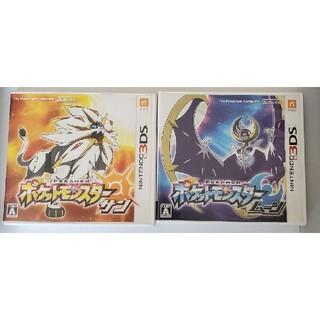ポケットモンスター サン ムーン3DS(携帯用ゲームソフト)