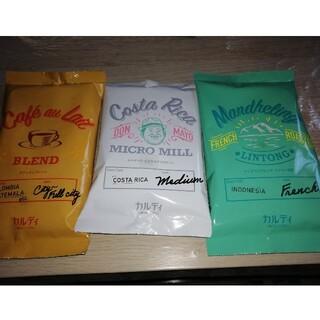 KALDI - カルディ 春のコーヒーバッグ コーヒー 3袋挽き