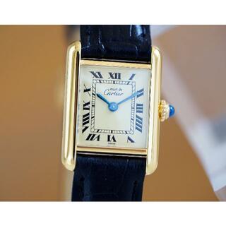Cartier - 美品 カルティエ マスト タンク アイボリー SM Cartier
